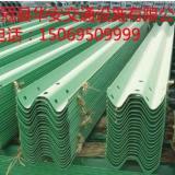 供应护栏板批发波形桥梁护栏板价格