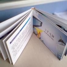 南京汽车画册设计印刷|南京汽车画册设计印刷公司批发