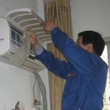 供应用于维修空调不制的南京专业维修空调不制冷充氟移机