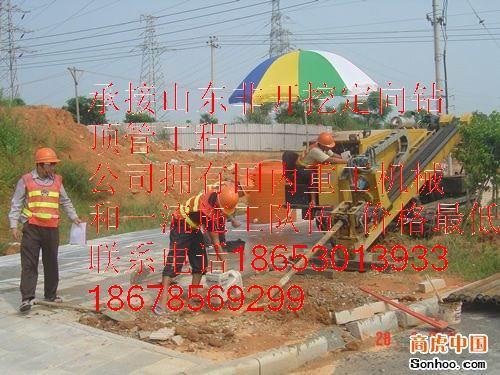 聊城非开挖定向钻施工队价格及图片、图库、图片大全