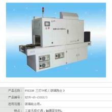 供应无极灯UV炉,江苏无极灯UV炉厂家直销图片