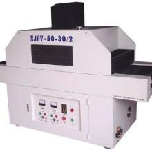 供应常州紫外线光固化设备生产厂家销售-常州紫外线UV光固机供应商