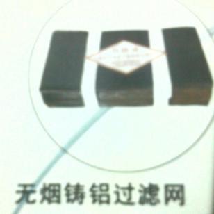 批发无烟铸铝用高硅氧纤维过滤网图片
