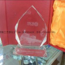 供应十堰水晶奖牌供应商,水晶纪念牌定做,水晶荣誉牌制作图片