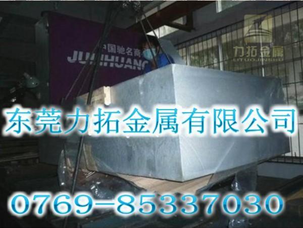 供应1100纯铝板1100纯铝圆棒力拓1100进口纯铝
