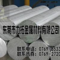 供应1100纯铝薄板批发1100H24纯铝板1100