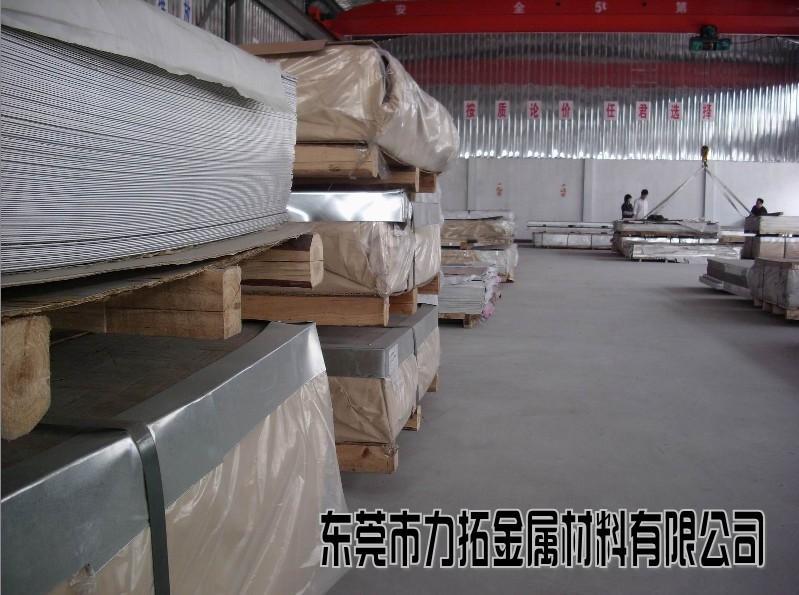 供应1060纯铝圆棒1060纯铝板价格1060进口铝材