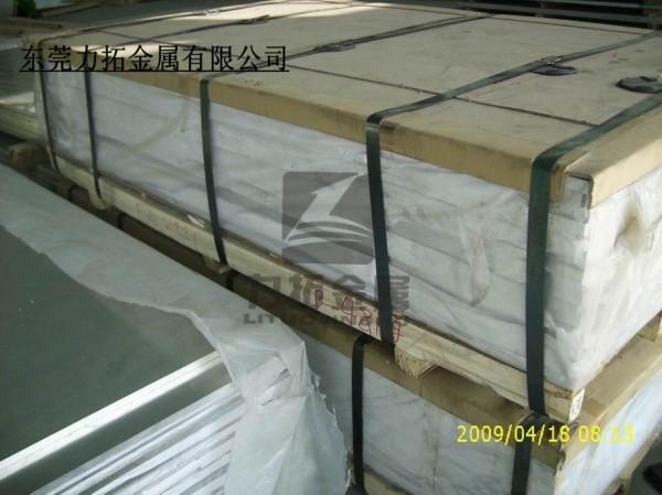 供应进口7075铝板7075铝板价格7075超硬铝厚板