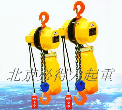 JTG环链电动葫芦,体积小无噪音的环链电动葫芦新科技,北京必得力