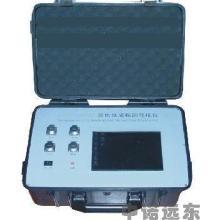 供应震电隧道地质探测预报仪ZN17-SGDP(A)批发