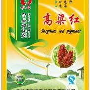 天然食用高粱红色素图片