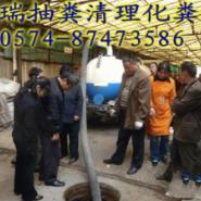 宁波江北疏通下水道江北区高压清洗图片