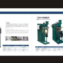 供应程控全自动排焊机/风扇网罩焊接设备/全自动金属、网片排焊机程