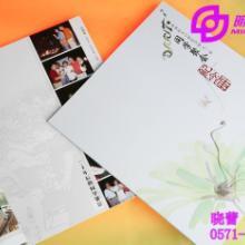 杭州地板拍摄杭州公司介绍画册制作杭州同学录手册印刷杭州会议摄像批发