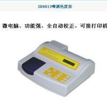 专业供应浊度计/白度计/水质色度仪/啤酒色度仪/比较测色仪/定氮仪
