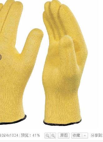 天津防切割手套 天津耐高温手套销售天津防切割手套天津耐高温手套销