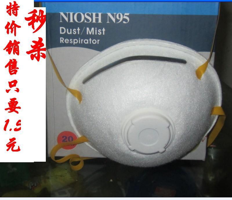 天津口罩 天津电焊口罩销售 北京无尘口罩