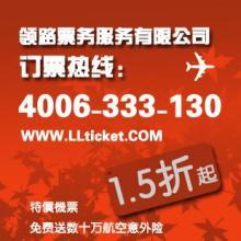 ☆韩国出国旅游签证★韩国签证代办公司¤上海出国旅游签证