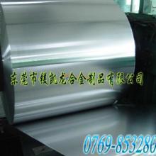 供应高耐磨进口弹簧钢片住友高碳钢片