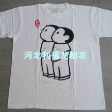 供应纯色文化衫