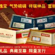 国韵龙腾-邮钞大典2012年生肖图片