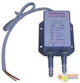 供应压力变送器专业供货商,供应智能数字显示仪表,供应温度变送模块批发