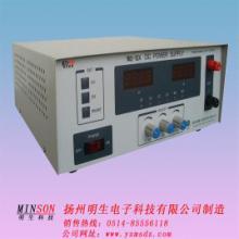 线性电源精密电源,扬州明生线性电源,可调线性电源 明生电源