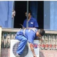承接各企事业单位空调安装维保改造图片