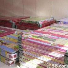 供应学生床垫棕垫儿童床垫批发 北京好生活厂家 实惠批发