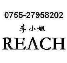 供应氧化铁REACH检测,氧化铁REACH检测,氧化铁REACH