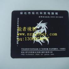 供应 礼品鼠标垫/东莞广告礼品