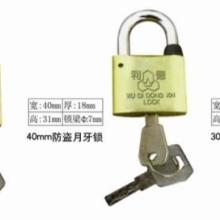 供应铜挂锁,安全挂锁,电力挂锁批发