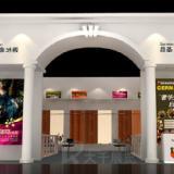 供应银川展会展厅展台设计建造