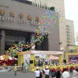 供应深圳气球的最新相关信息