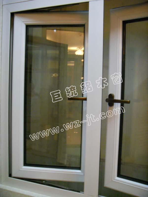 铝合金外开窗图片/铝合金外开窗样板图 (2)