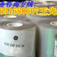 美国GE加硬HP40SPC胶片图片