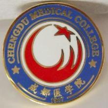 供应徽章生产厂金属徽章订做