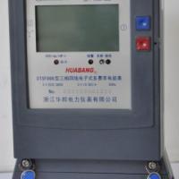供应三相电子式复费率电能表DSSF