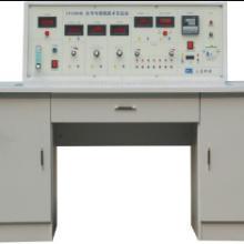 供应光电传感器实验台
