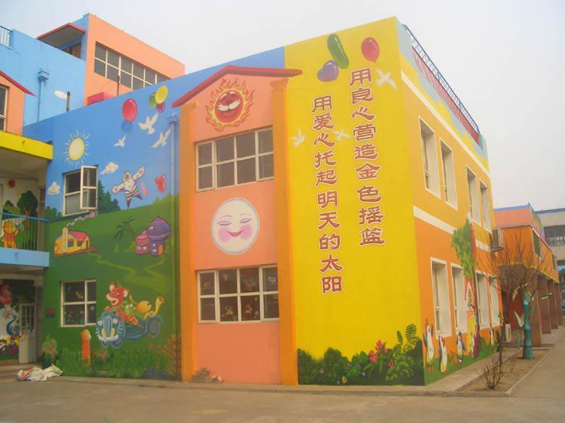 陕西幼儿园彩绘素材 彩绘艺术 西安幼儿园彩绘 美术 墙体彩绘 钢笔图片