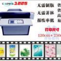 东莞祥裕平板打印机图片