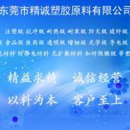 韩国LG耐热级ABS图片