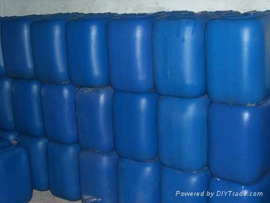 供应纺织印染分散剂1