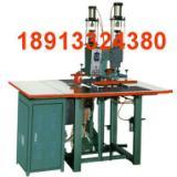 供应PVC输送带热合机