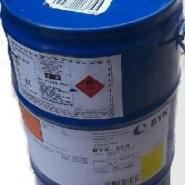 德国分散剂BYK-P104S图片