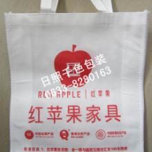 供应千色包装专业加工青岛超市购物袋