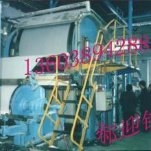 供应小型卫生纸造纸机批发
