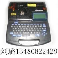 丽标线号机C-200T色带图片