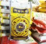 重庆粮油配送供应价格、报价、批发