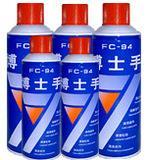 供应部队用润滑剂松动剂防锈油除湿气